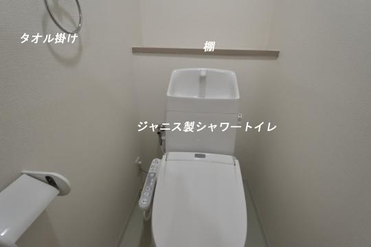 ユーハウス第二刈谷のトイレはジャニス製です。