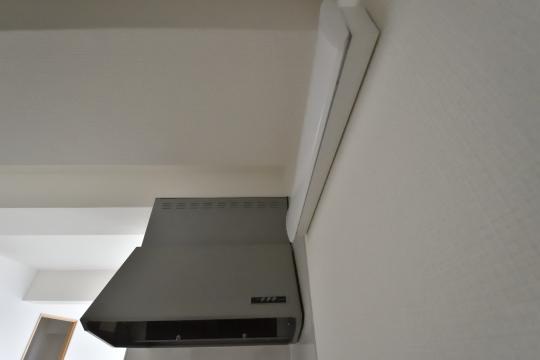 ユーハウス第二刈谷2B号室のキッチン照明です。