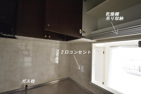 真栄マンション東刈谷601号室のキッチン2口コンセントとガス栓です。