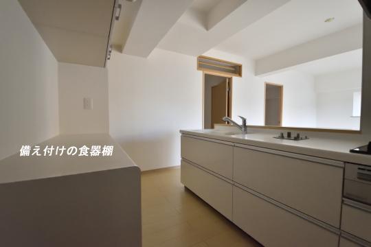 ユーハウス第二刈谷2B号室のシステムキッチンです。