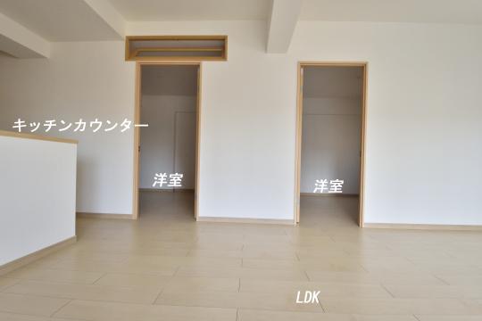 ユーハウス第二刈谷2B号室のリビングに面した洋室は2部屋です。