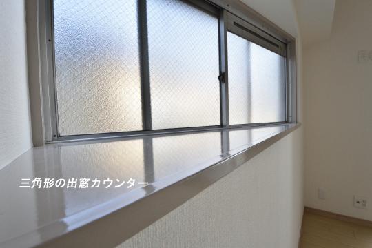 ユーハウス第二刈谷2B号室の窓カウンターは三角です。