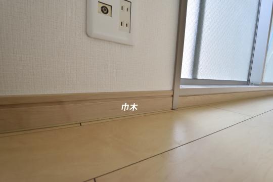 ユーハウス第二刈谷2B号室のリビングの巾木は木製です。