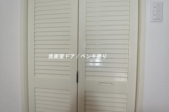 真栄マンション東刈谷601号室の洗面室ドアは白いペンキで塗られています。