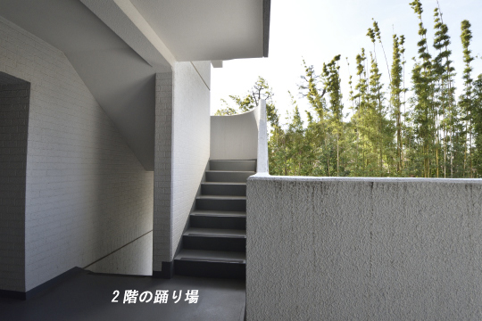 ユーハウス第二刈谷2B号室の2階踊り場です。