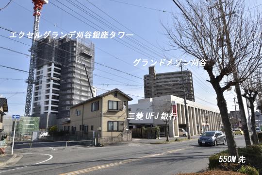 ユーハウス第二刈谷から徒歩圏内の三菱UFJ銀行です。