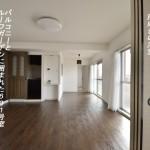 真栄マンション東刈谷601号室のリビングは開口部が大きく開放感に溢れています。