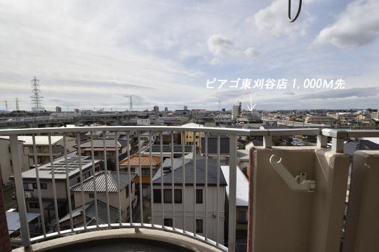 真栄マンション東刈谷601号室のバルコニーからピアゴ東刈谷店が望めます。