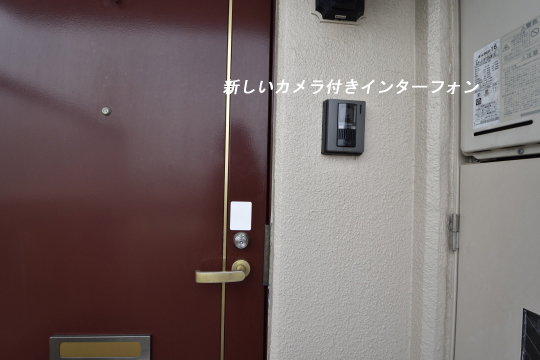 真栄マンション東刈谷のカメラ付きインターフォンは新しいです。