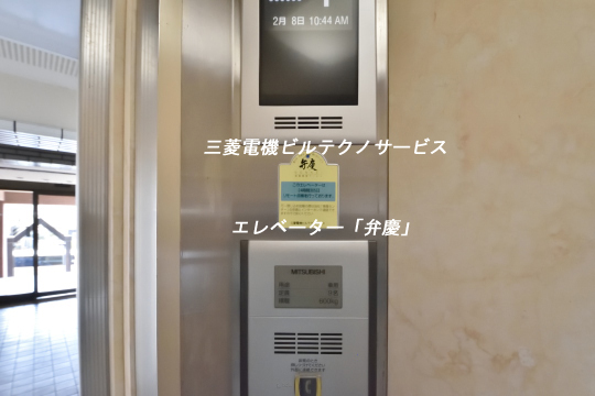 真栄マンション東刈谷のエレベーターは三菱電機弁慶です。