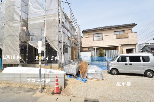 東浦町大字石浜字青木新築戸建の敷地は51.61坪です。