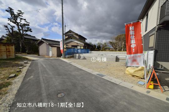 知立市八橋町 桜コンサルタント2