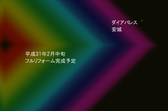 _DSC0027_00014のコピー