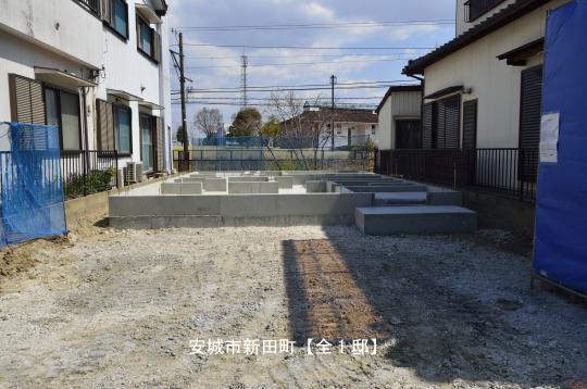 基礎工事 安城市新田町の家