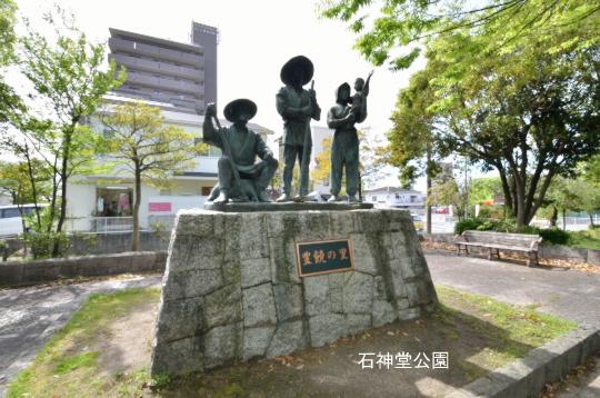 石神堂公園 (2)のコピー