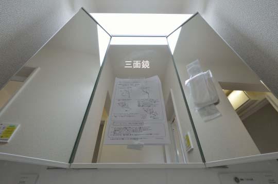 洗面ドレッサーは三面鏡