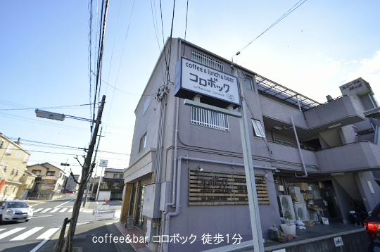 コロボックcoffee&bar (2)のコピー