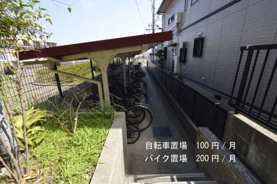 マンション 自転車置き場