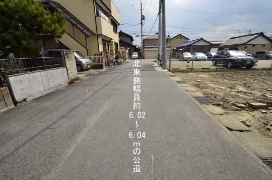 接面道路の状況
