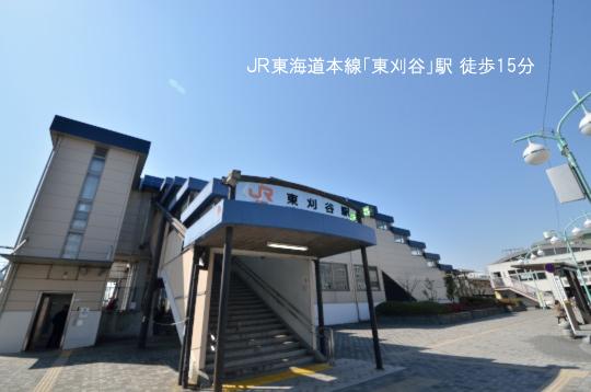 東刈谷駅のコピー