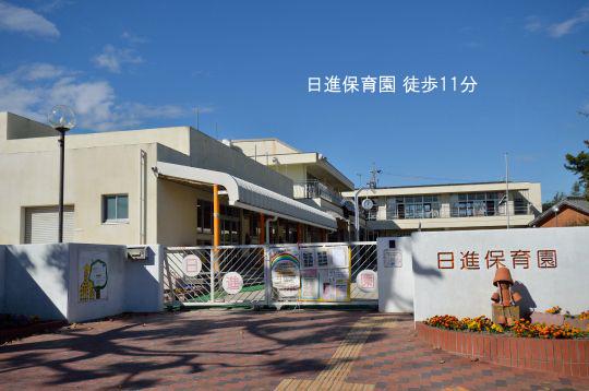 日進保育園 (1)のコピー