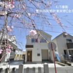 豊明市阿野町東阿野【全2棟】新築分譲住宅は、名鉄名古屋本線「豊明」駅より徒歩10分の立地です。