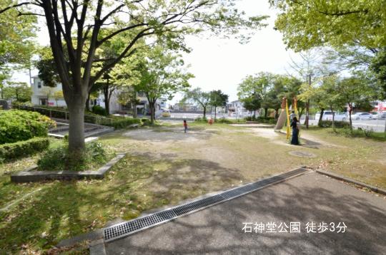 石神堂公園 (1)のコピー