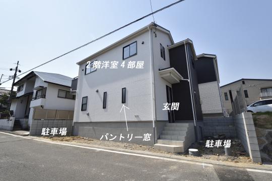 大府市桃山町1丁目3号棟の新築戸建は東向きの家です。
