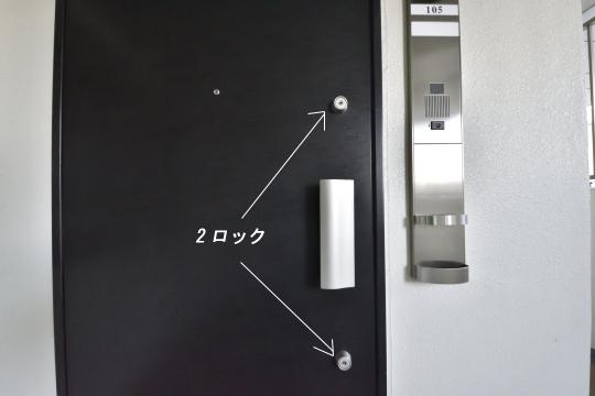 アトレ東刈谷グリーティングコートの玄関ドアは2ロック。