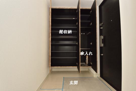アトレ東刈谷グリーティングコートの靴収納を開けました。