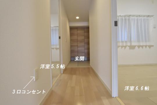 アトレ東刈谷グリーティングコートの廊下です。