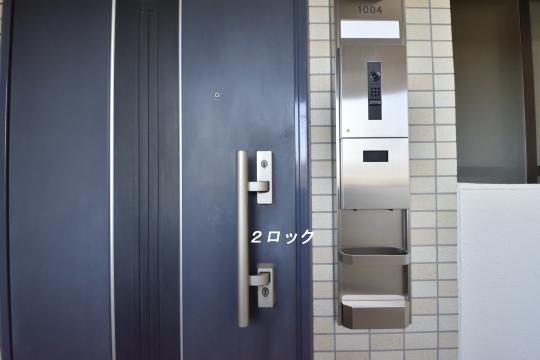 エルグランデ刈谷イーストウイングの玄関ドアは2ロックです。