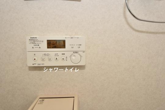 エルグランデ刈谷イーストウイングのトイレはシャワートイレです。