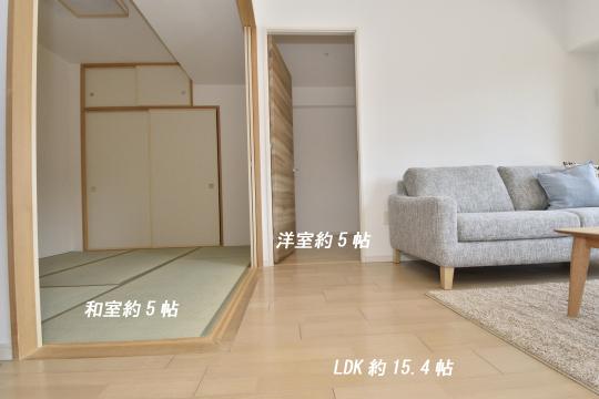 アトレ東刈谷グリーティングコートの和室と洋室の位置。