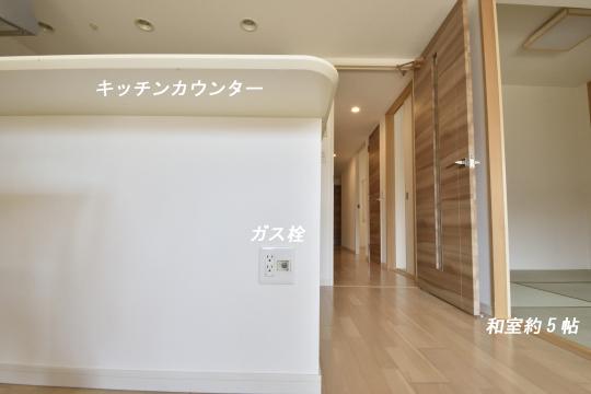 アトレ東刈谷グリーティングコートのキッチンカウンター。