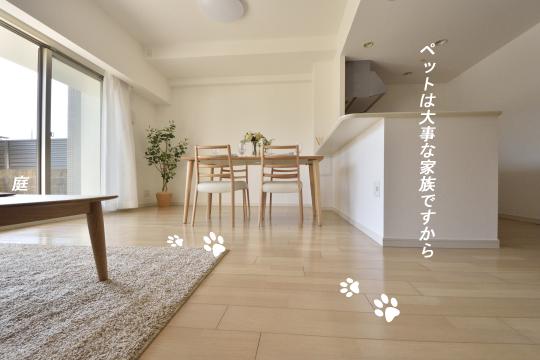 アトレ東刈谷グリーティングコートはペット飼育可能なマンションです。