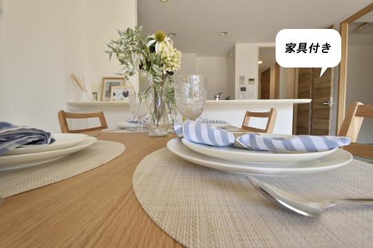 アトレ東刈谷グリーティングコート105号室は家具付き販売です。