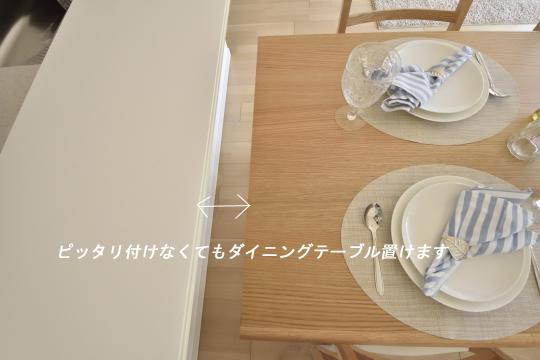 アトレ東刈谷グリーティングコートのダイニングテーブルの位置。