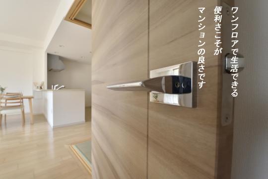 アトレ東刈谷グリーティングコートはワンフロアで生活できます。