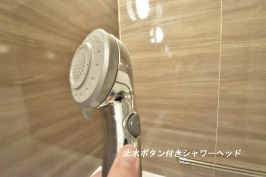 エルグランデ刈谷イーストウイングの浴室シャワーヘッドです。