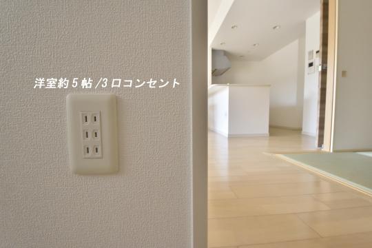 アトレ東刈谷グリーティングコートの洋室コンセントは3口。