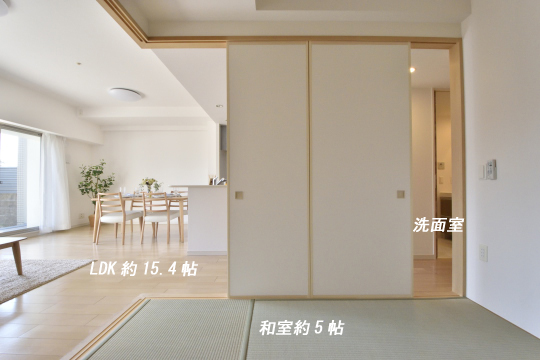 アトレ東刈谷グリーティングコートの和室はリビングに隣接しています。