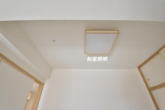アトレ東刈谷グリーティングコートの和室照明。