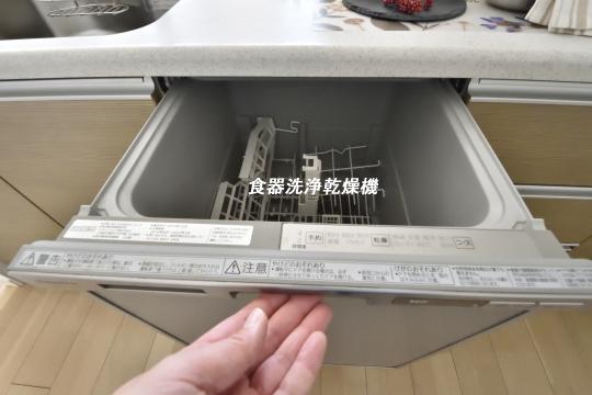 アトレ東刈谷グリーティングコートの食器洗浄乾燥機。