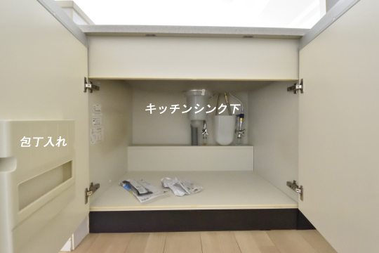 アトレ東刈谷グリーティングコートのキッチンシンク下。