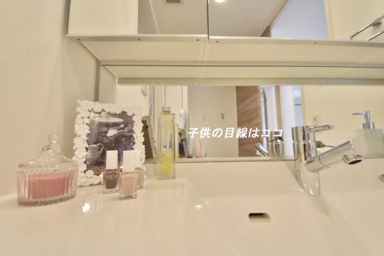 アトレ東刈谷グリーティングコートの洗面台の鏡は子供目線出も見えます。