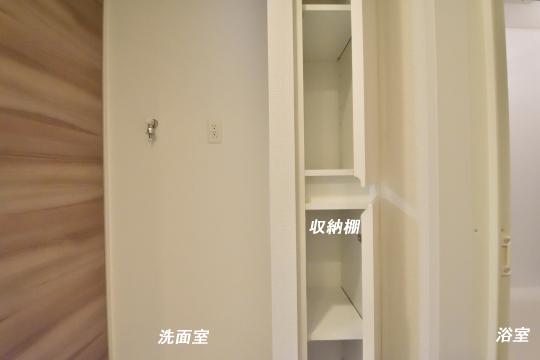 アトレ東刈谷グリーティングコートの洗面室の収納。