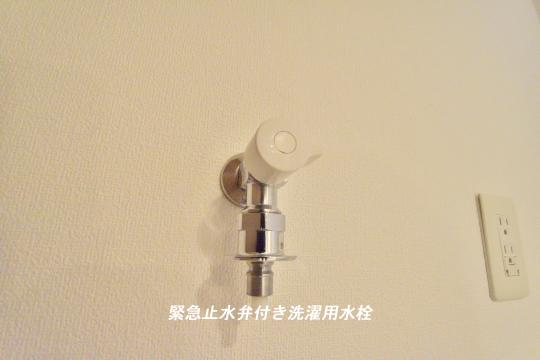 アトレ東刈谷グリーティングコートの洗濯機用水栓。