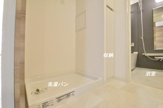 アトレ東刈谷グリーティングコートの洗面台の向いには洗濯機スペース。