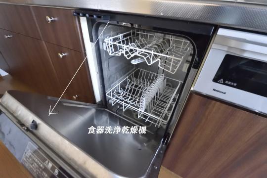 エルグランデ刈谷イーストウイングのシステムキッチンには食器洗い乾燥機があります。